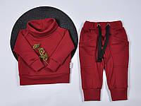 """Спортивный костюм для детей """"street"""" с хомутом (марсала) 80 MagBaby"""