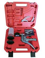 Инструмент TJG A4571 Вакуумметр набор