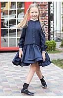 Школьное платье для девочек с воротником стойка (синий) 110 PaMaranchi