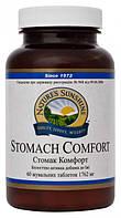 Стомак Комфорт Stomach Comfort - 60 таб - NSP, США