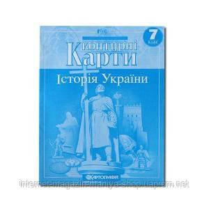К/К. ІСТОРІЯ УКРАЇНИ 7 КЛАСС