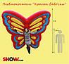 Надувной костюм Крылья Бабочки