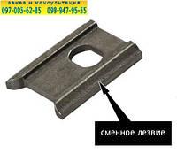 Сменное лезвие 100030 для ножа  мясорубки H/82 (компл. 9шт)
