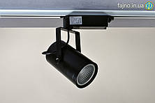 Трековый LED светильник Vision WS 535 30W