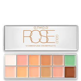Набор консилеров O.TWO.O Kiss Beauty Foundation Makeup Cosmetics Waterproof Concealer Palette, 30 г
