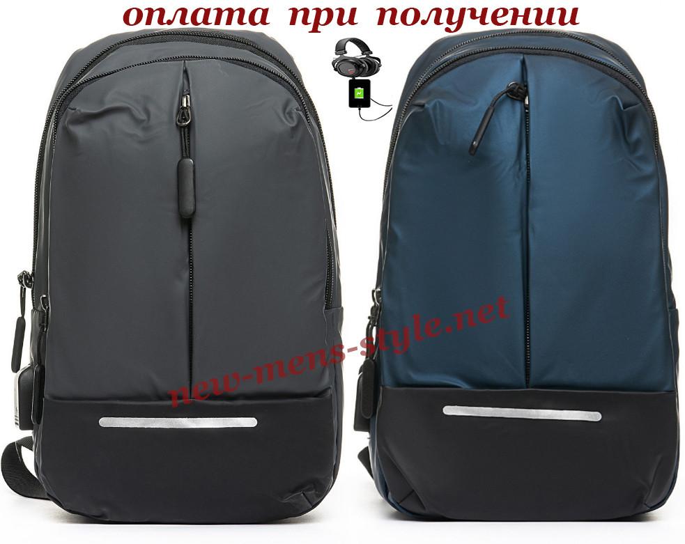 Чоловіча чоловіча спортивна тканинна сумка слінг рюкзак бананка Cross Body LANPAD
