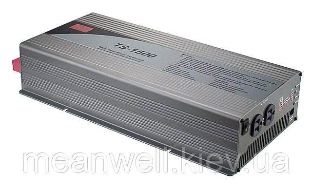 TS-1500-212B Блок питания Mean Well  Инвертор 1500 Вт, 230 В (DC/AC Преобразователь)