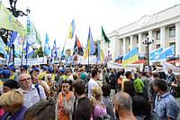 """Санаторий """"Украина"""" принял участие в митинге """"за лучшую жизнь"""""""