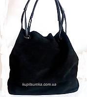 Женская сумка из натуральной замши чёрного цвета на длинных кожаных ручках