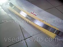 Накладка на бампер Kia Optima III c 2013- (NataNiko)
