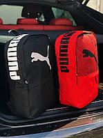 Рюкзак городской, школьный Puma