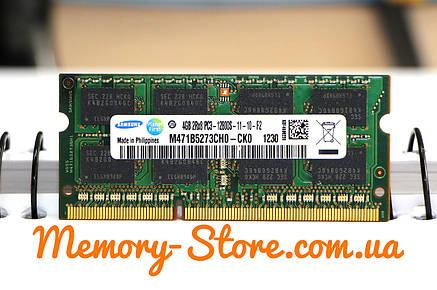 Оперативная память для ноутбука Samsung DDR3 4GB PC3-12800S 1600MHz SODIMM (б/у), фото 2