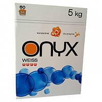 Стиральный порошок без фосфатов Onyx для белого белья, 5 кг