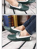 Кожаные мужские мокасины туфли  3 цвета