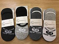 """Мужские хлопковые носки следы под кроссовки с тормозами """"Модные"""""""