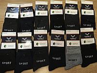 """Хлопковые носки для мужчин """"Спорт Чайка"""""""