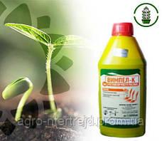 Препарат для обработки семян ВЫМПЕЛ - К 1кг