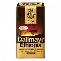 Кофе молотый Kaffee Dallmayr Ethiopia, 500 г (Германия)