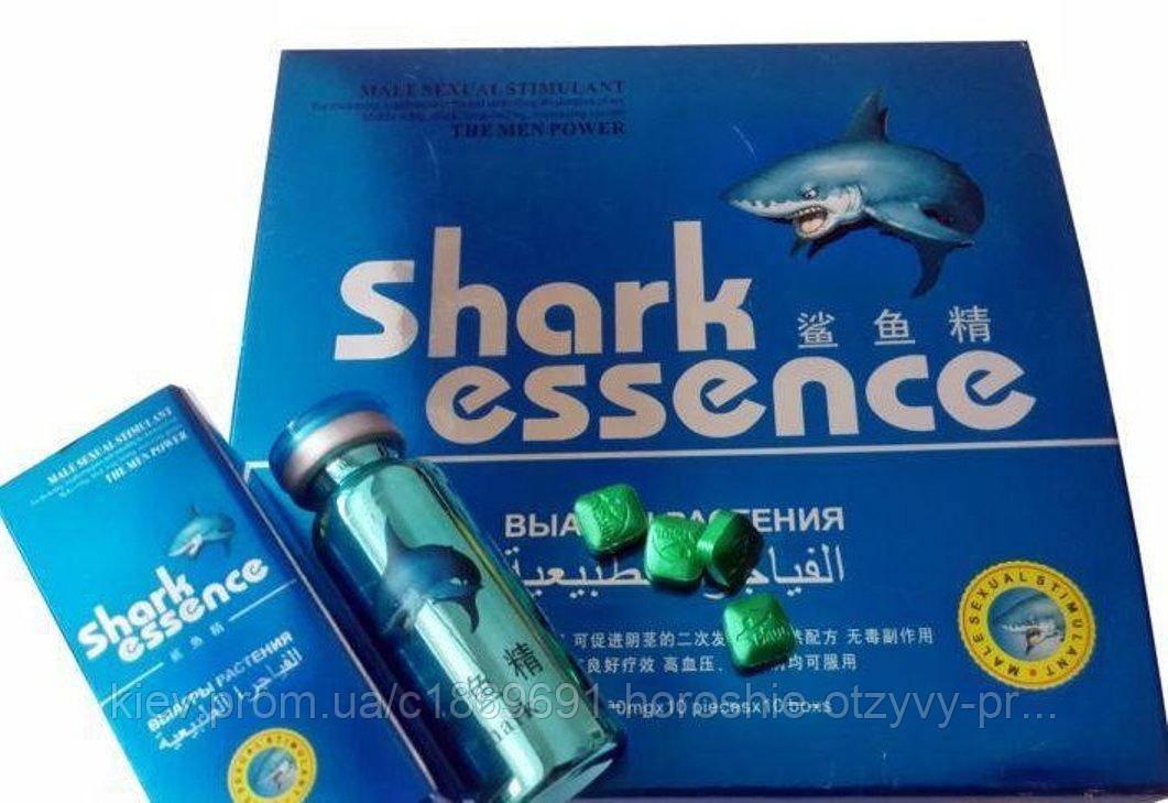 Shark Essence (10 капсул для мужчин) Акулья Эссенция, Акуловая Эссенция, Эссенция из Акулы, Шарк Эссенц