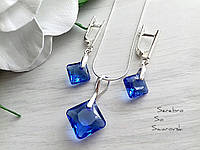 Красивый серебряный комплект с камнями Swarovski бирюзово-синего цвета