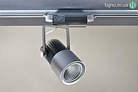 Трековый Led светильник на шине Vision WS 510 20W