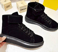 Замшевые демисезонные ботинки, фото 1