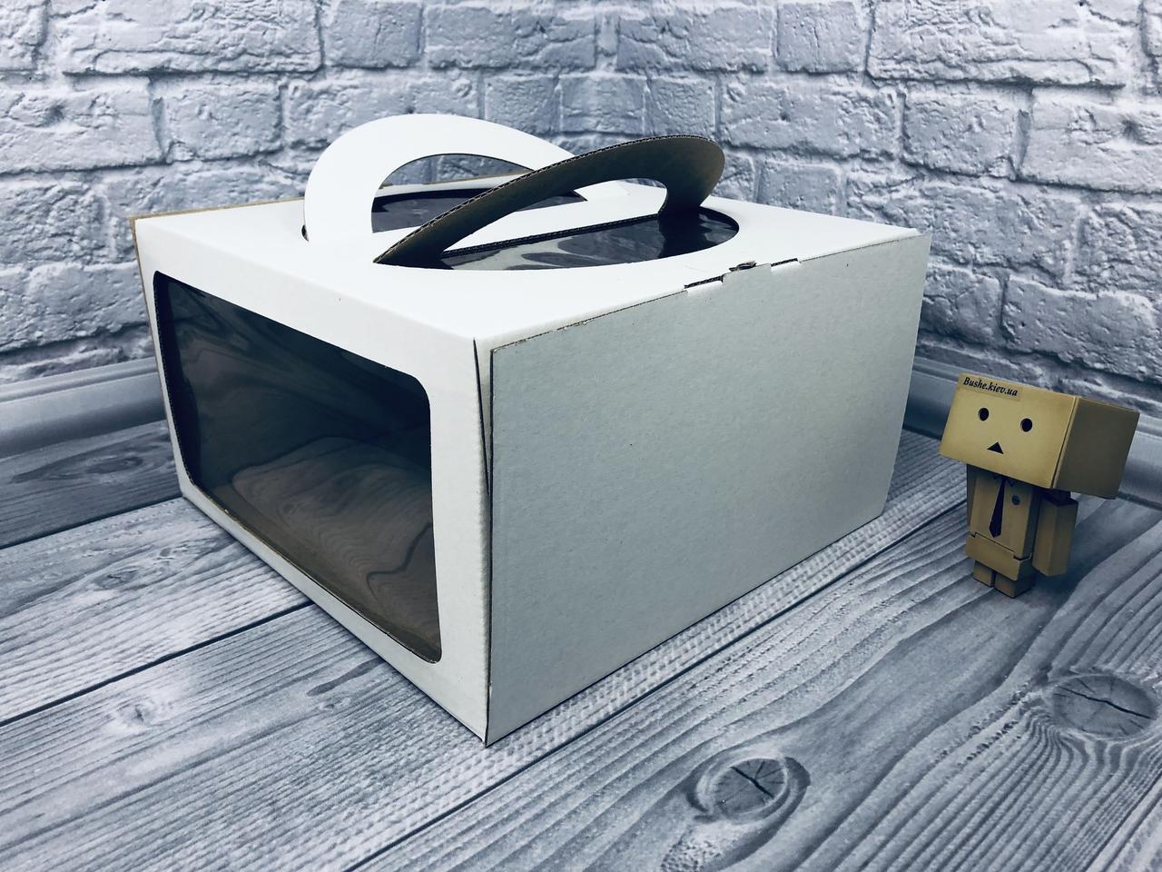 *10 шт* / Коробка с ручкой / 260х260х150 мм / ГОФР-Белая / окн-ручка + окно-бок / для торт