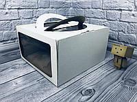 Коробка с ручкой / 260х260х150 мм / ГОФР-Белая / окн-ручка + окно-бок / для торт, фото 1