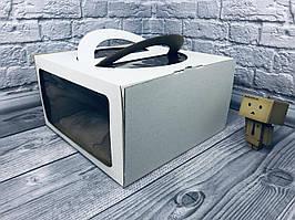 Коробка с ручкой / 260х260х150 мм / ГОФР-Белая / окн-ручка + окно-бок / для торт