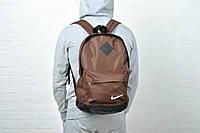 Рюкзак Nike Рюкзак Nike Коричневый с черным (109008-NK1215) SKU_109008-NK1215