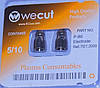 Катод для плазматрона P80 / WeCUT
