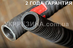 Рукав напорно-всасывающий ГАЗ ГОСТ 5398-76