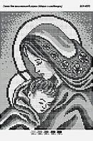 Мадонна с Младенцем (серебро)