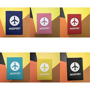 Обложки для документов   Обложка на паспорт   Обложка для паспорта Air Traveling (выбор дизайна)
