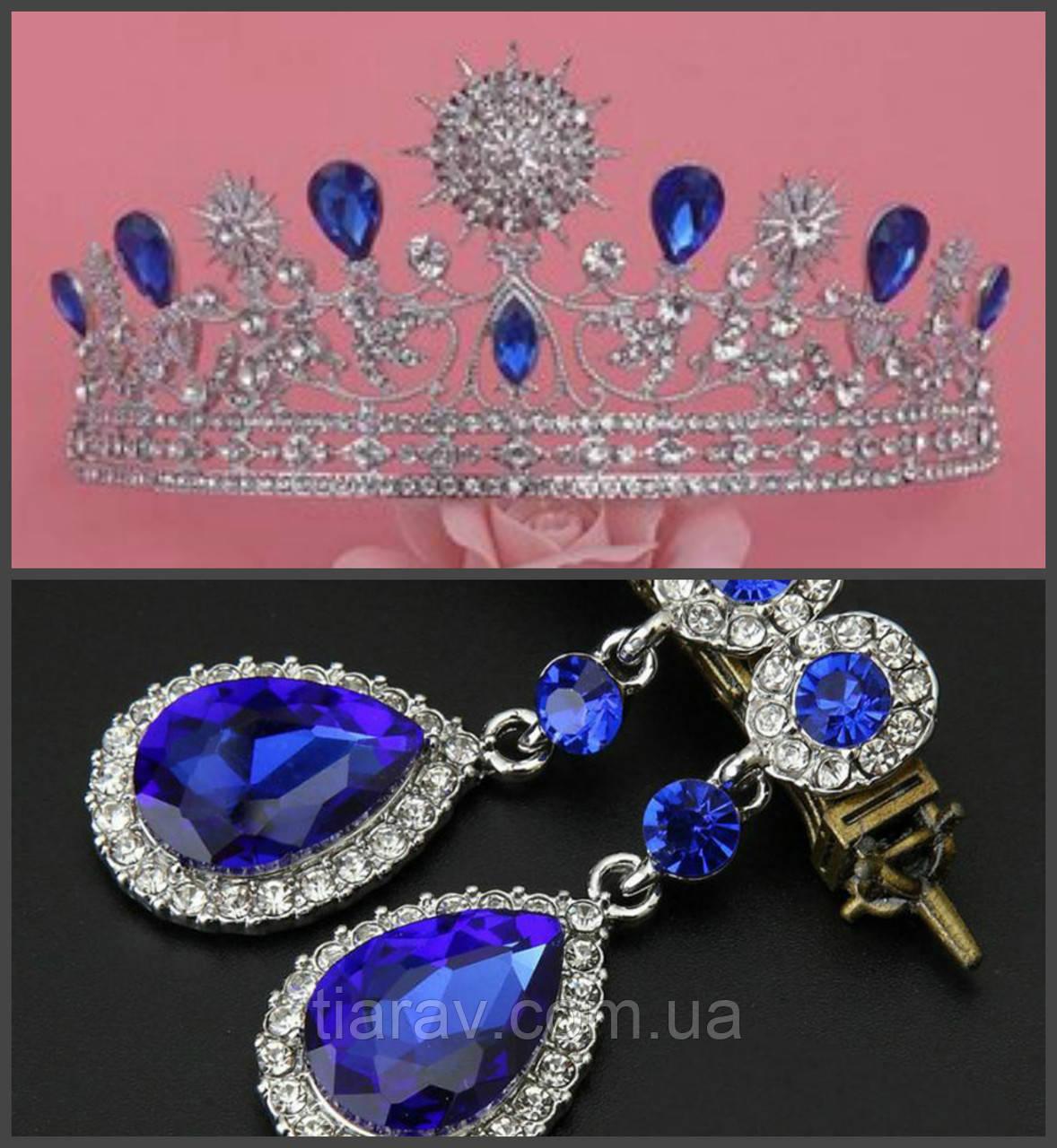 Корона и серьги набор Жасмин диадема тиара, свадебный набор короны тиары диадемы