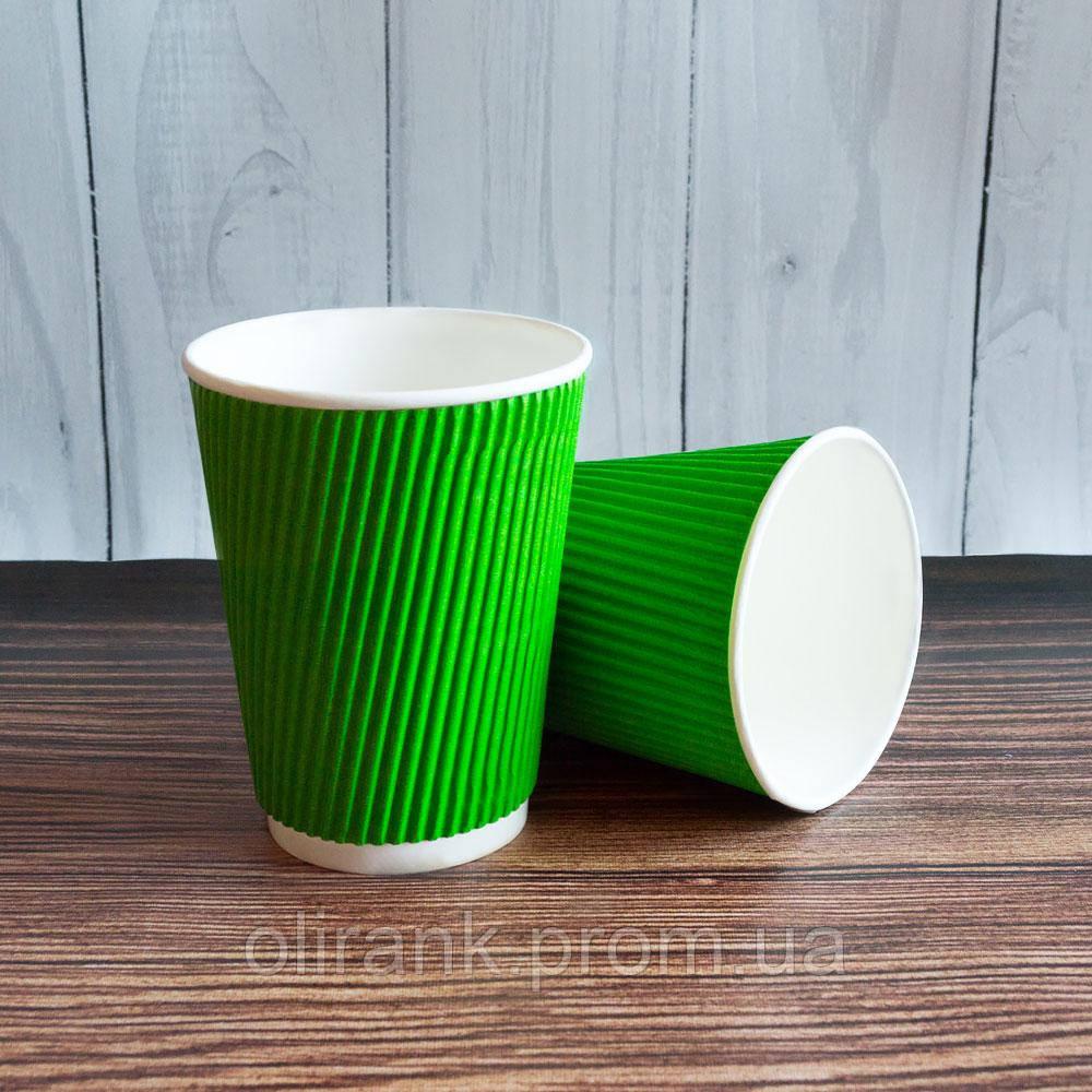 Стакан паперовий RIPPLE  400 мл 25шт/уп зелений (20уп/ящ)  (кр-90)