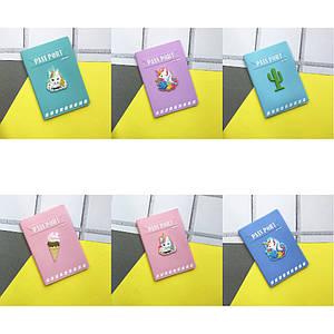 Обложки для документов   Обложка на паспорт   Обложка для паспорта Travel Style (выбор дизайна)