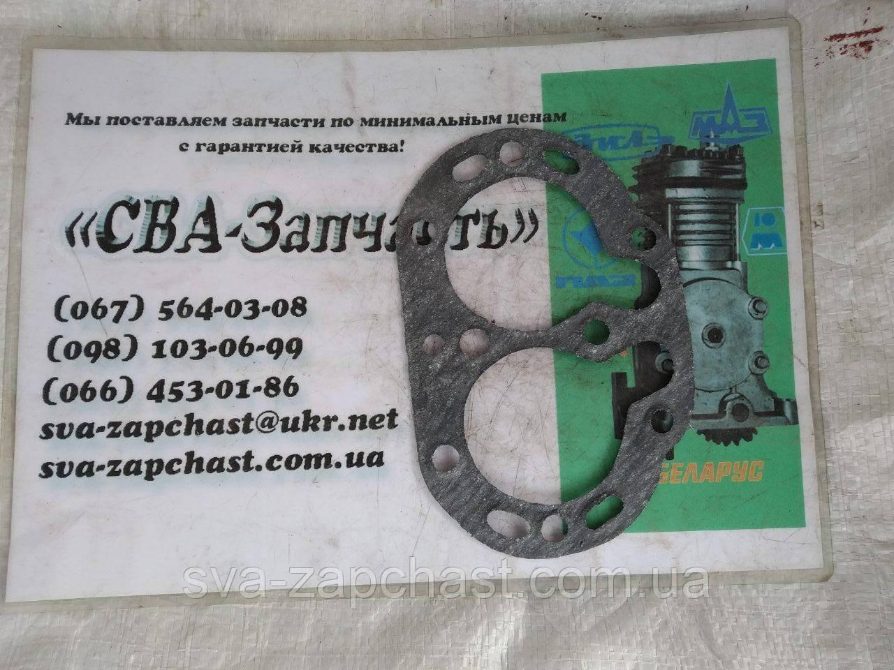 Прокладка крышки компрессора ЗИЛ 130 верхней 130-3509043-А