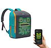 Pix Mini Детский рюкзак с цифровым экраном