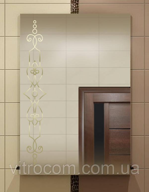 Зеркало zk-26 с контурным рисунком 70х50 см
