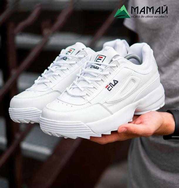 Кросівки чоловічі Fila Disruptor 2 білі репліка