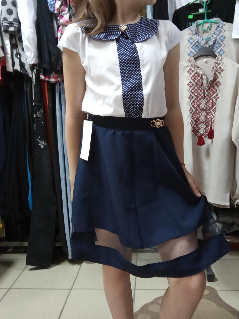 Костюм детский школьный блуза и юбка р.116 -128