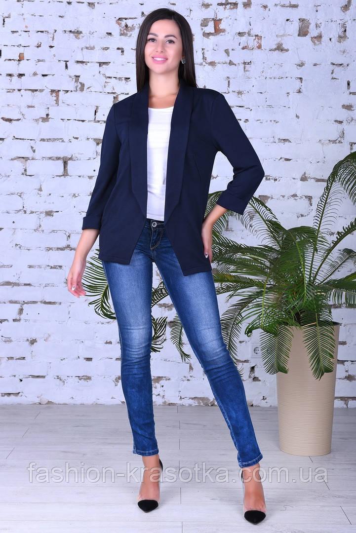 Модный женский пиджак,ткань двунить,размеры:44,46,48,50.