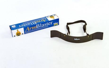 Армбластер - изолятор бицепса  9009