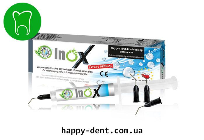 INOX (Инокс) гель на основе глицерина для полимеризации композитов