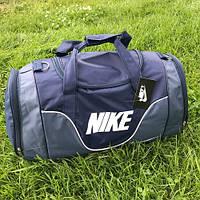 Сумка спортивна Nike, Дорожня сумка з плечовим ремнем реплика