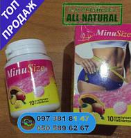 МинуСайз (MinuSize) - Высокоэффективные шипучие таблетки для похудения