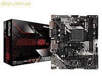 Материнская плата ASRock AB350M-HDV R4.0 Socket AM4