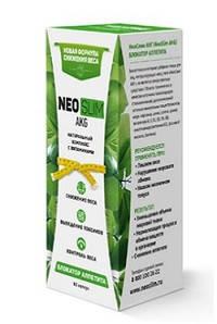 Neo Slim - капсулы для похудения, фото 2