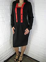 """Сукня жіноча """"Віолетта"""" трикотажне чорно-коралове 40-46"""